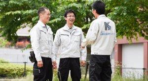 九州水道修理サービス(笑顔のスタッフ達)の画像①