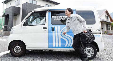 熊本県といえば九州水道修理サービス!