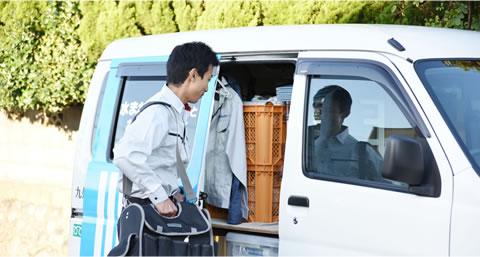 佐賀県といえば九州水道修理サービス!