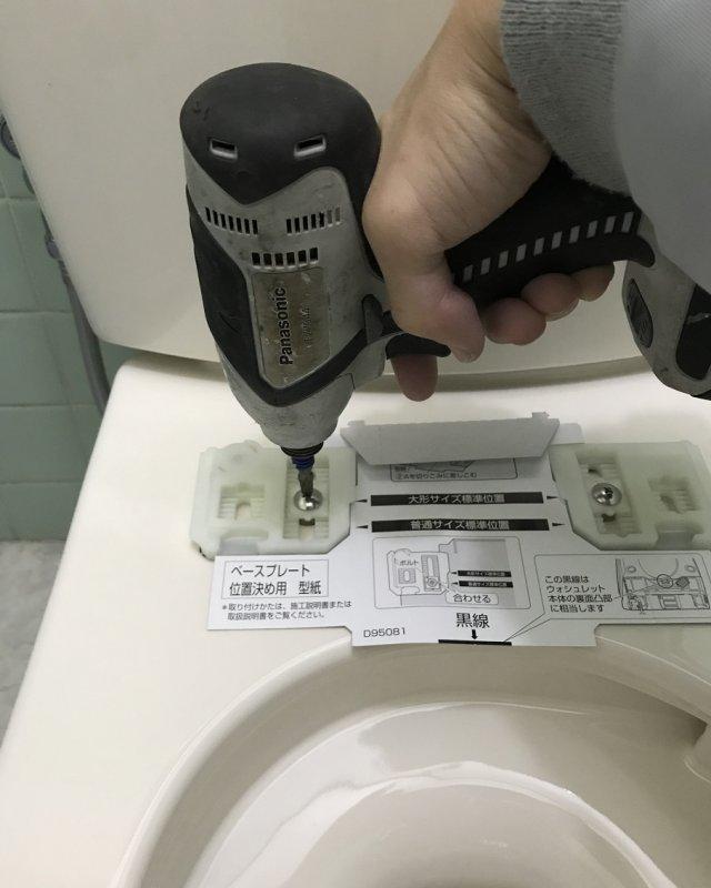 【水のトラブル】トイレ交換作業⑩の画像