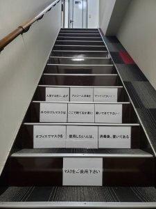 九州水道修理サービスのオフィス入口 注意書き