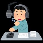 ラジオ放送イラスト