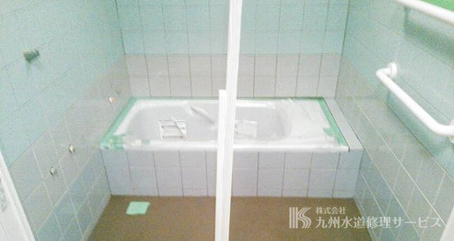 水のトラブル(浴室のリフォーム工事)の画像
