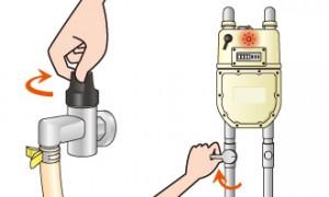 ガス栓01