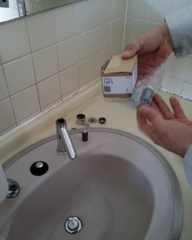 水のトラブル(蛇口水漏れの修理)の画像