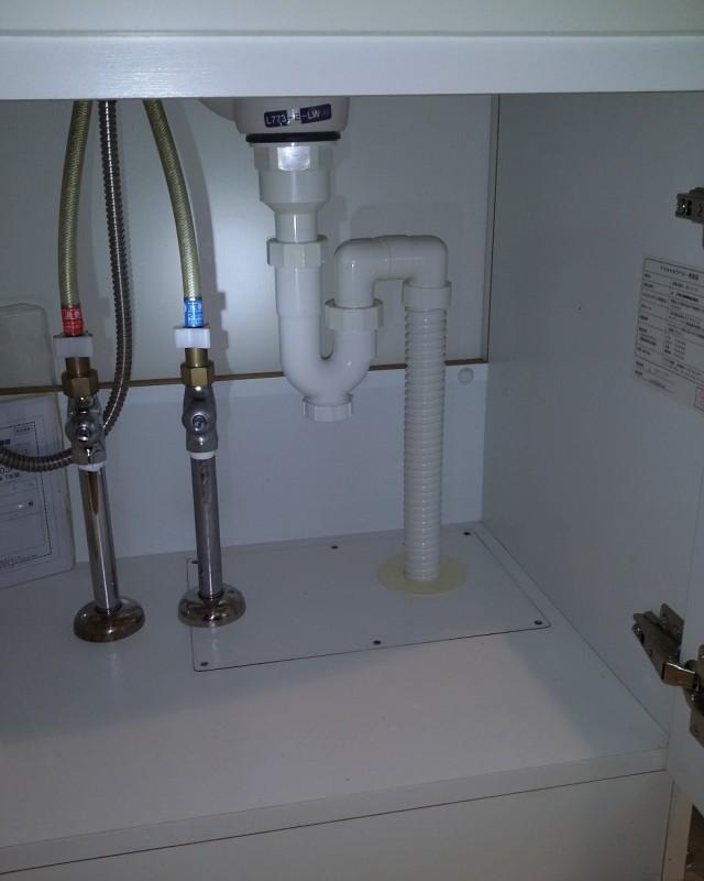 水のトラブル(排水水漏れの修理)の画像
