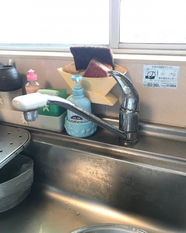【水のトラブル】台所水漏れ交換作業①の画像