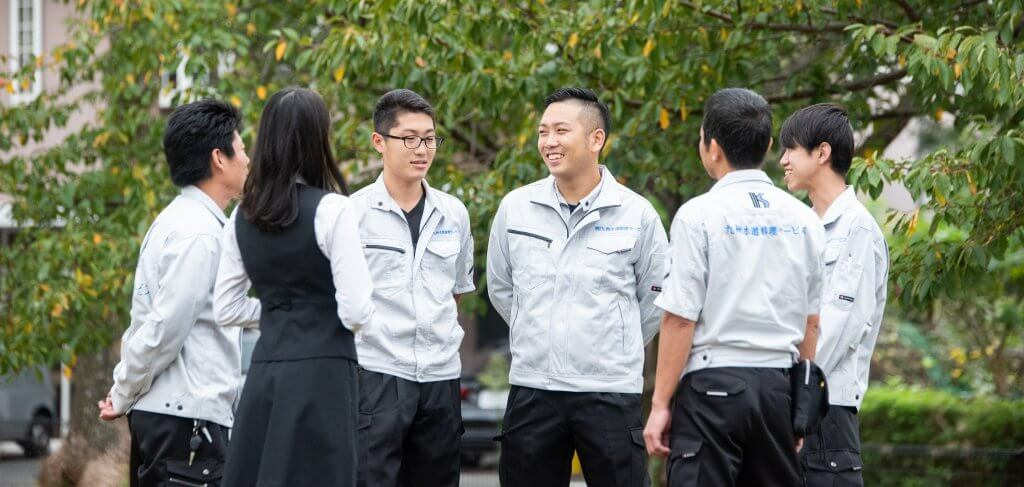 九州水道修理サービスのスタッフ達