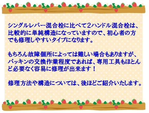 九州水道修理サービスの1Pointアドバイス