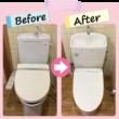 落ちないトイレの汚れ(黒ズミ)にうんざり! INAX(LIXIL)製トイレからTOTO製 お手入れ簡単ピュアレストQRへ交換 トイレリフォーム施工  熊本県熊本市西区島崎